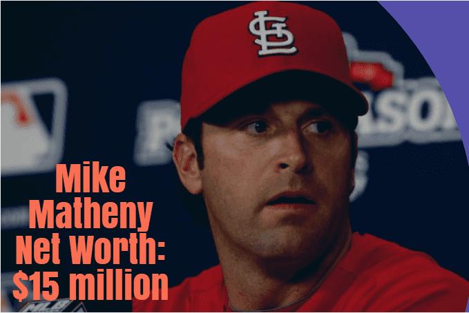 Mike Matheny Net Worth